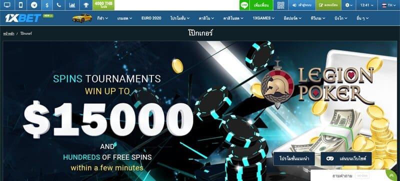 บริการ Poker Thailand ที่เหนือระดับกว่าใคร